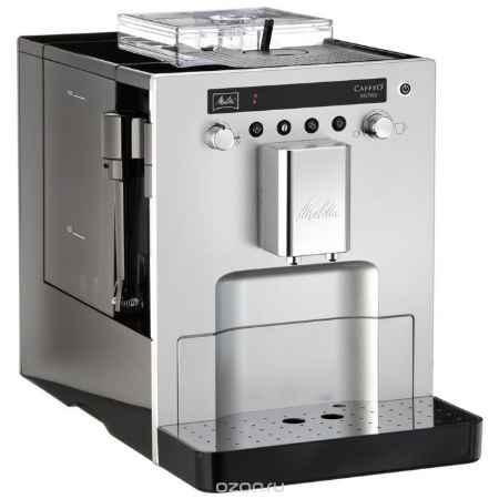 Купить Melitta Caffeo Bistro E960-107 кофемашина