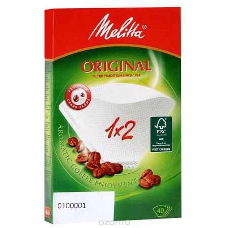 Купить Melitta Original, White фильтры для заваривания кофе, 1х2/40