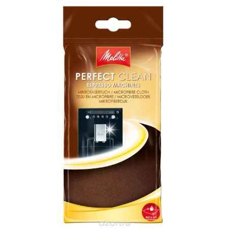 Купить Melitta Perfect Clean салфетка из микрофибры для чистки кофемашин