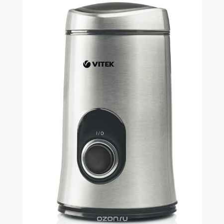 Купить Vitek VT-1546, Silver кофемолка