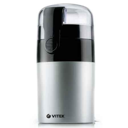 Купить VITEK VT-1540 SR