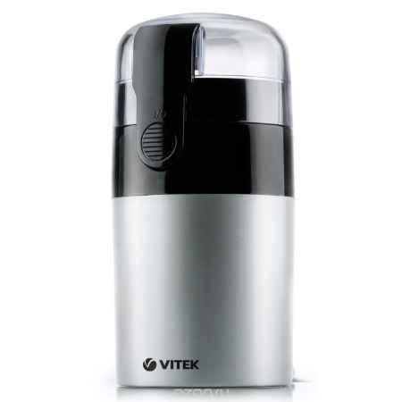 Купить Vitek VT-1540N, Silver кофемолка