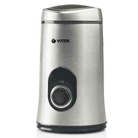 Купить VITEK VT-1546 SR