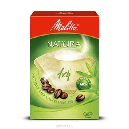 Купить Melitta Natura фильтры для заваривания кофе, 1х4/80