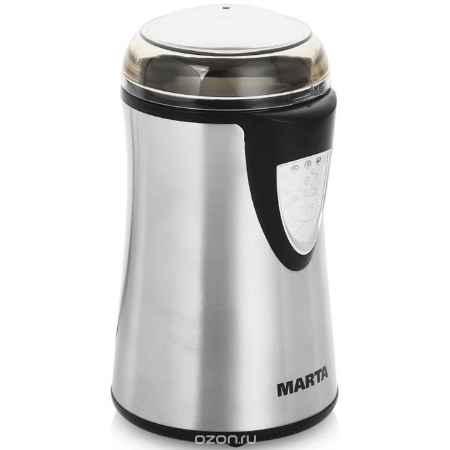 Купить Marta MT-2164, Steel кофемолка