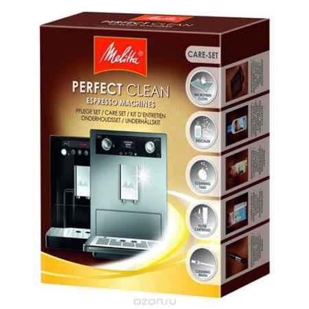 Купить Melitta Perfect Clean комплект для чистки кофемашин