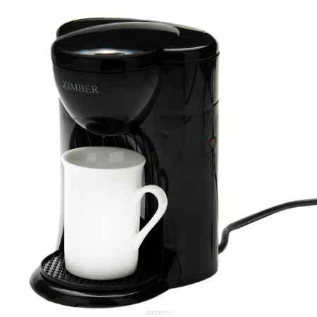Купить Zimber ZM-11011 кофеварка