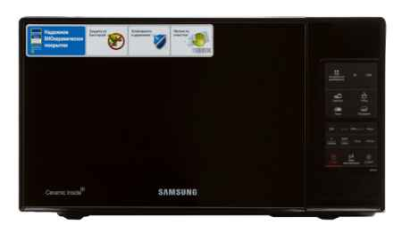 Купить Samsung GE83XR