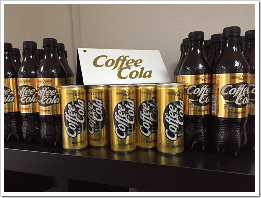 Coffee Cola от ADVERSUS