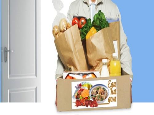 заказ еды на дом