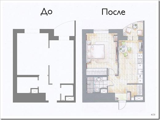 Что делать, если окно не получается включить в кухню?