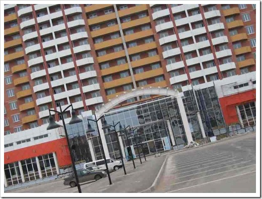 Обмен квартиры на аналог в другом городе