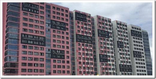 Негативные аспекты, присущие трёхкомнатным квартирам