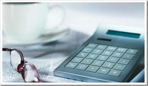 На каких входных данных работает калькулятор ипотеки?